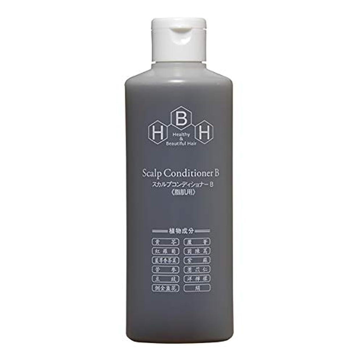 シャトル囲いぼろリーブ21 スカルプコンディショナーB 脂性肌用 300ml 育毛 コンディショナー 皮脂