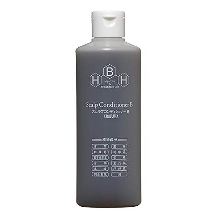 委託勤勉なダイバーリーブ21 スカルプコンディショナーB 脂性肌用 300ml 育毛 コンディショナー 皮脂