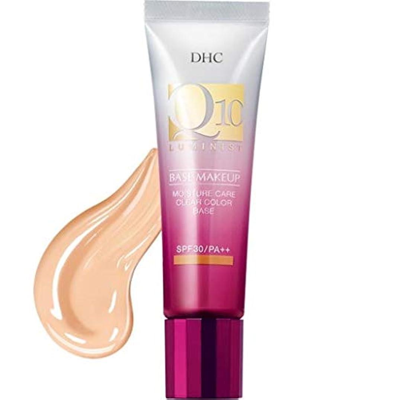 見つけた人に関する限り幻滅するDHC Q10モイスチュアケア クリアカラーベース (ピンク)