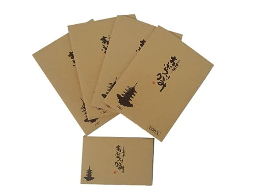 展示会素晴らしき患者京都東寺のあぶらとりがみ大判サイズサービスセット