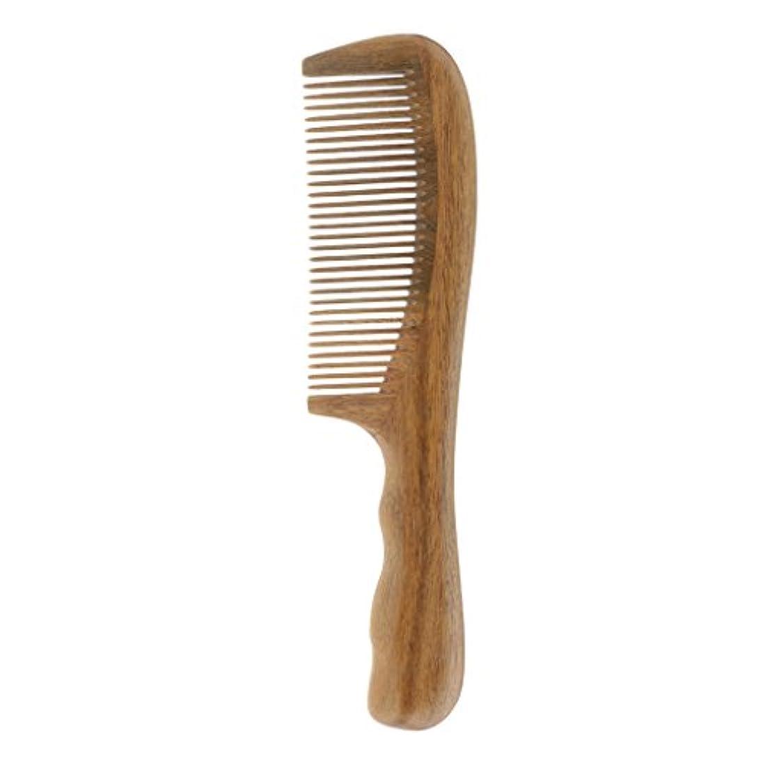 ポルティコかすれたミルくし コーム 木製 もつれ解く ウッドコーム 波状ハンドル 頭皮マッサージ 2タイプ選べる - 細かい歯