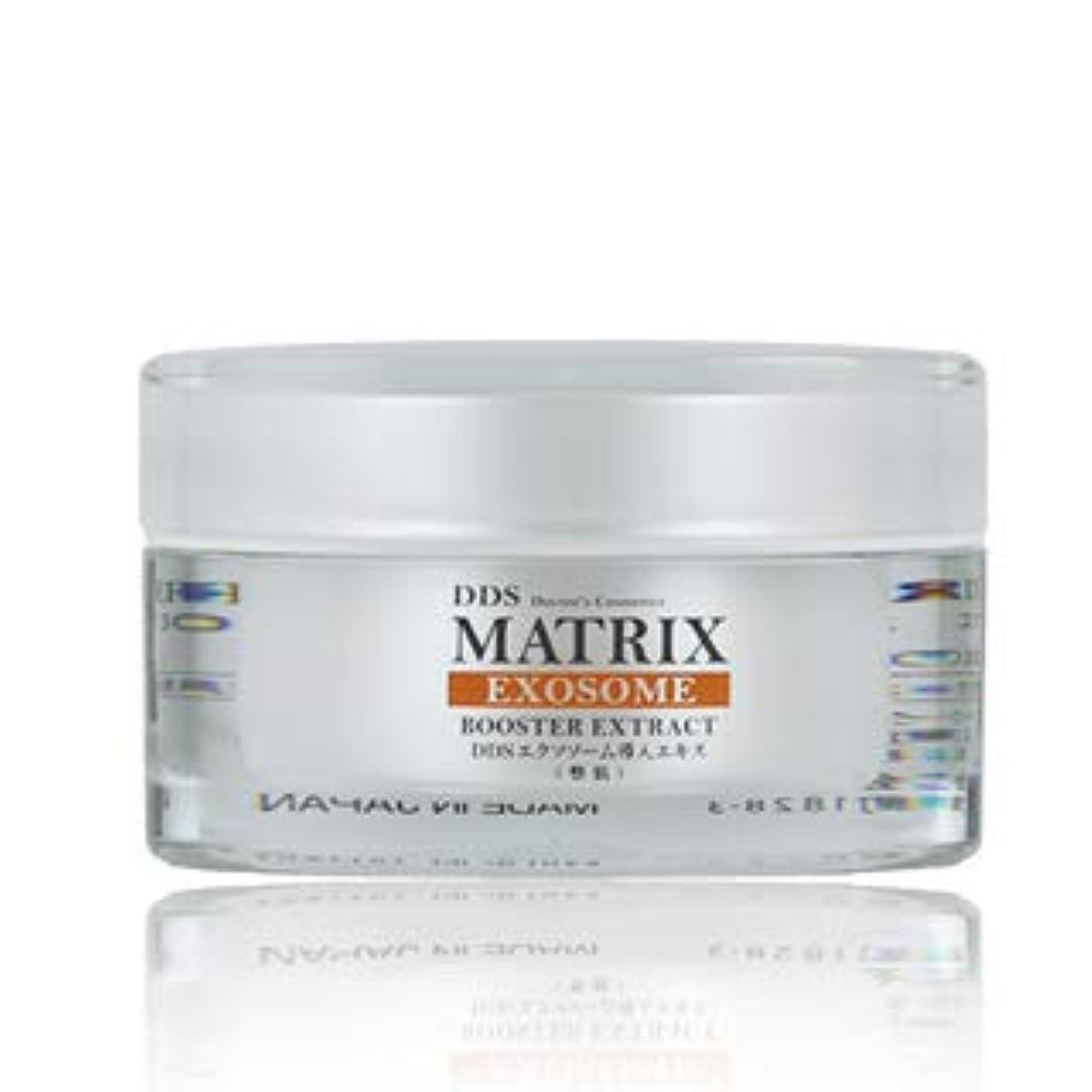 準拠不定利用可能★お取り寄せ商品★【DDS MATRIX】エクソソーム導入エキス(整肌)30g