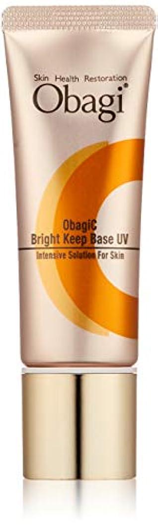 レモンボトルネッククリエイティブObagi(オバジ) オバジC ブライトキープベース(化粧下地) UV SPF26 PA+++ 25g