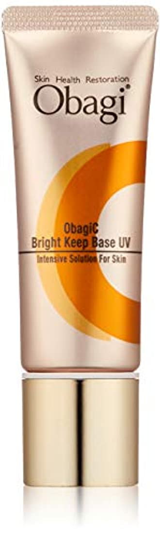 戦い超えて雄弁Obagi(オバジ) オバジC ブライトキープベース(化粧下地) UV SPF26 PA+++ 25g