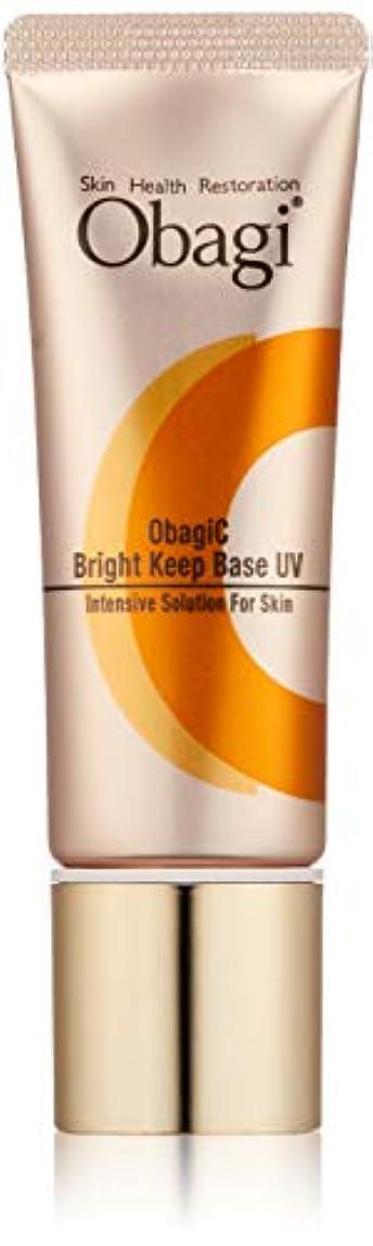 魅力暗殺するからかうObagi(オバジ) オバジC ブライトキープベース(化粧下地) UV SPF26 PA+++ 25g