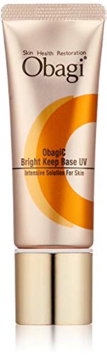 チロ器用浸漬Obagi(オバジ) オバジC ブライトキープベース(化粧下地) UV SPF26 PA+++ 25g