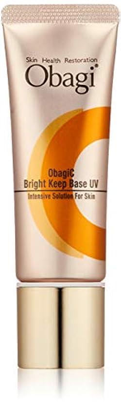 レパートリー最後に永遠にObagi(オバジ) オバジC ブライトキープベース(化粧下地) UV SPF26 PA+++ 25g