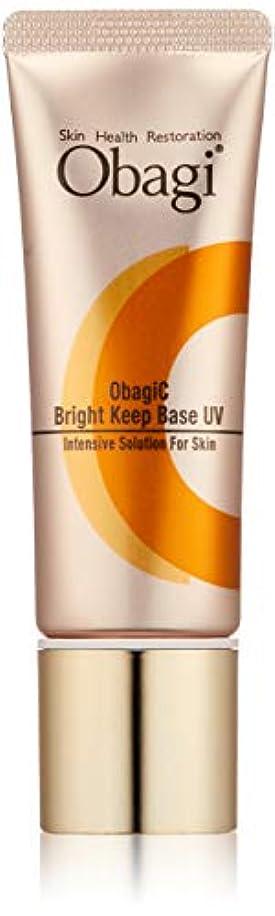 説教する誠実最適Obagi(オバジ) オバジC ブライトキープベース(化粧下地) UV SPF26 PA+++ 25g
