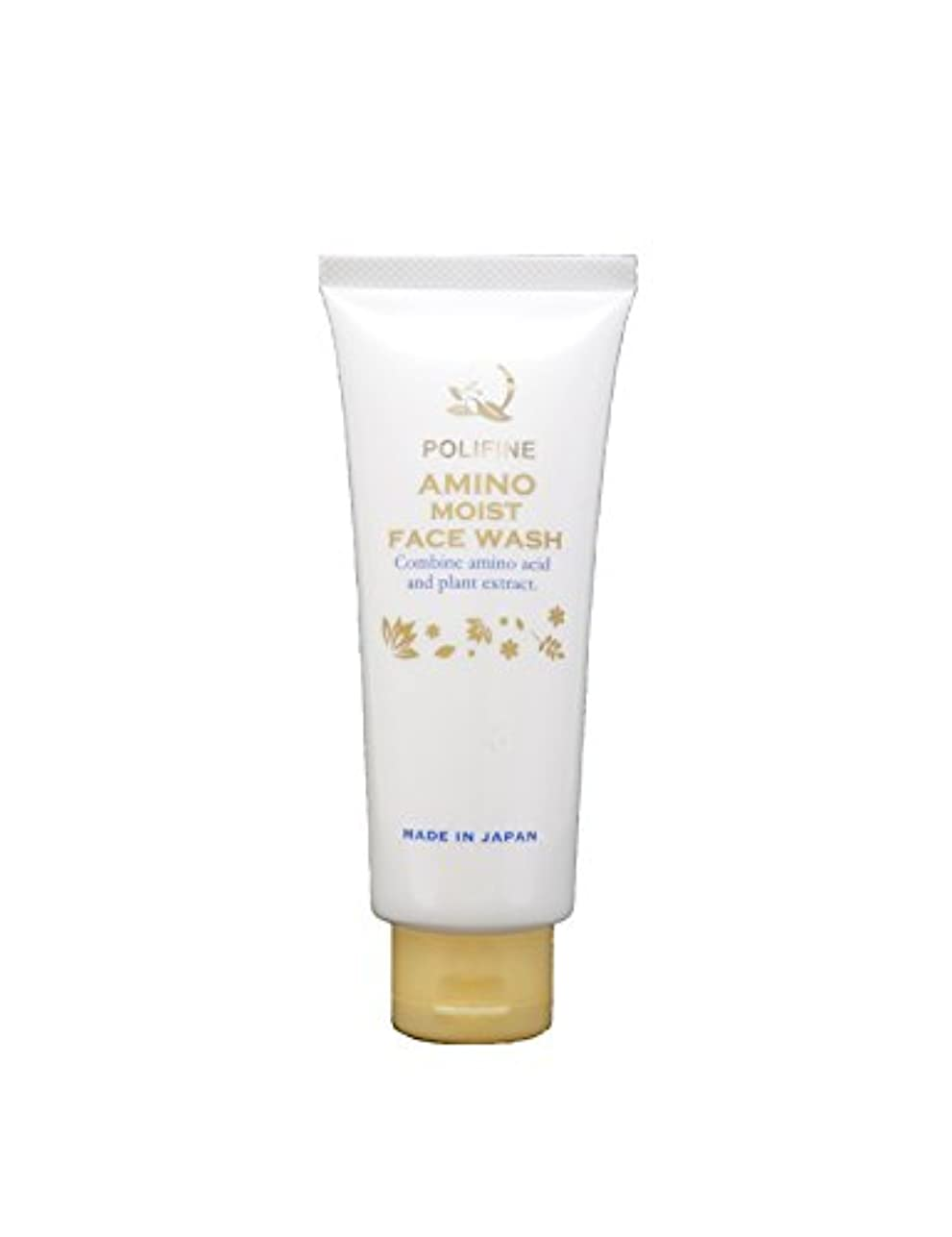 研究積分追加するポリファイン アミノ酸洗顔 濃密泡&素肌しっとり  POLIFINE AMINO MOIST FACE WASH