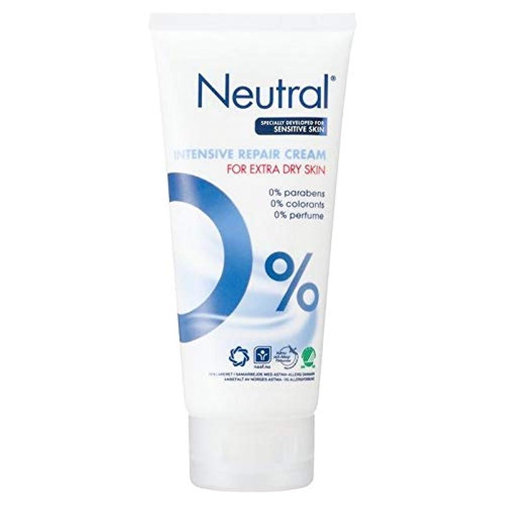 [Neutral ] ニュートラル0%の集中リペアクリーム100ミリリットル - Neutral 0% Intensive Repair Cream 100ml [並行輸入品]