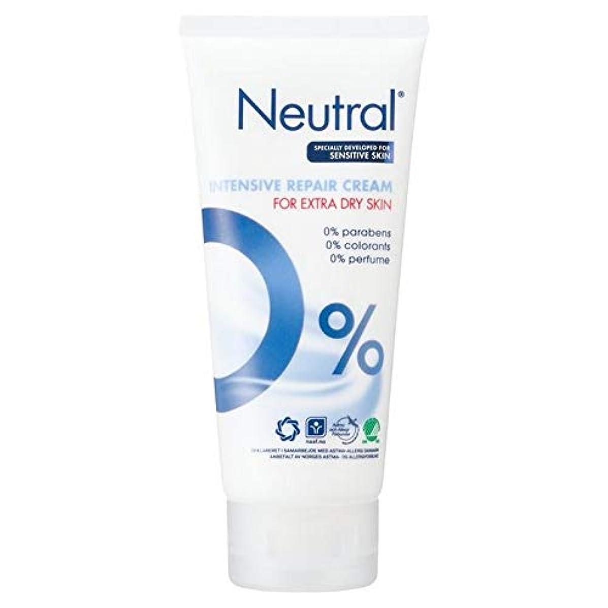 定期的なせがむ里親[Neutral ] ニュートラル0%の集中リペアクリーム100ミリリットル - Neutral 0% Intensive Repair Cream 100ml [並行輸入品]
