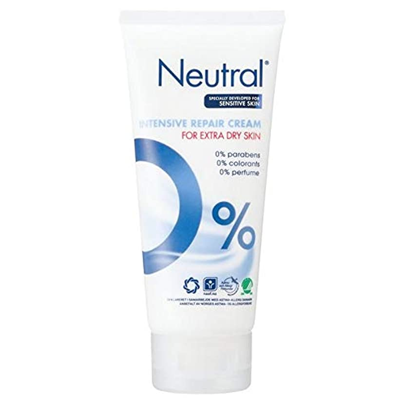 モロニック批判する知性[Neutral ] ニュートラル0%の集中リペアクリーム100ミリリットル - Neutral 0% Intensive Repair Cream 100ml [並行輸入品]