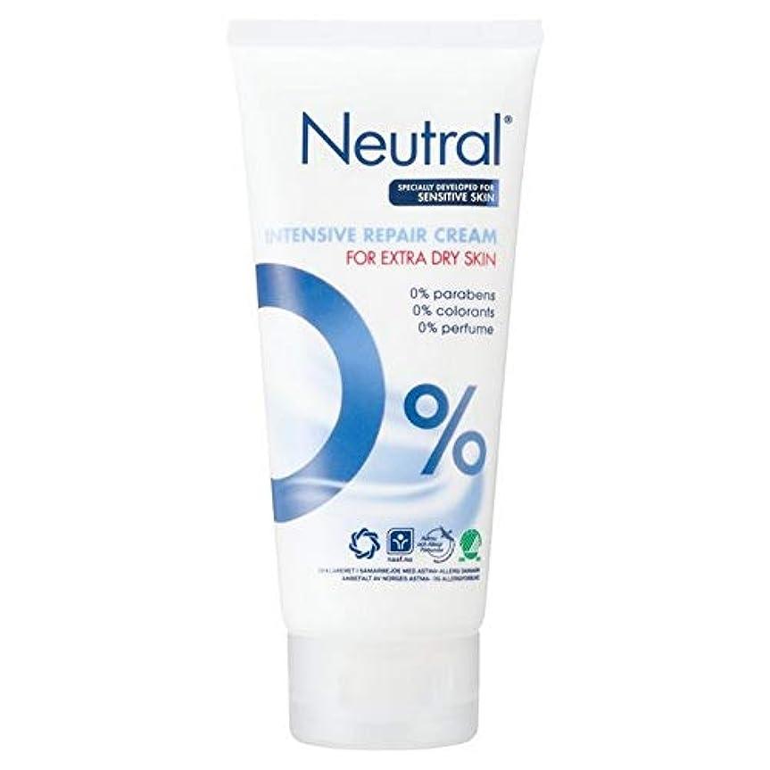 静かな最大の振幅[Neutral ] ニュートラル0%の集中リペアクリーム100ミリリットル - Neutral 0% Intensive Repair Cream 100ml [並行輸入品]