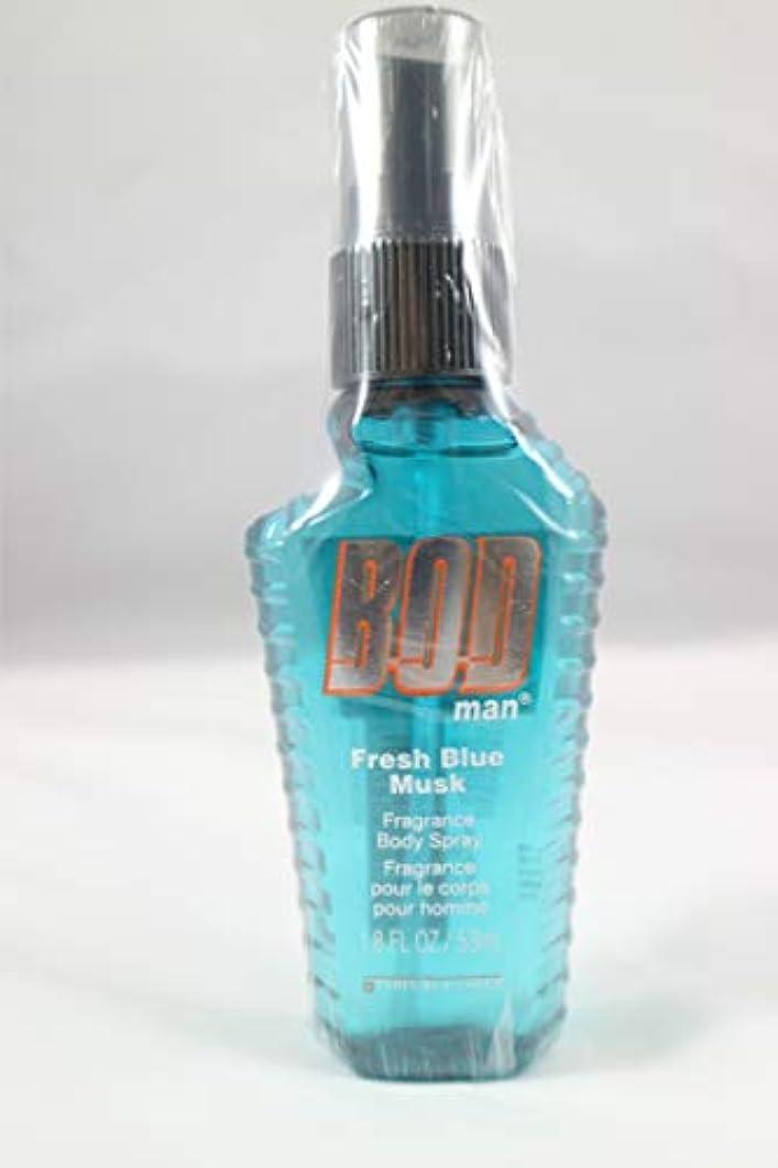 不規則な抗議カバーボッドマン - フレグランス ボディ スプレー Fresh Blue Musk 53ml BOD MAN