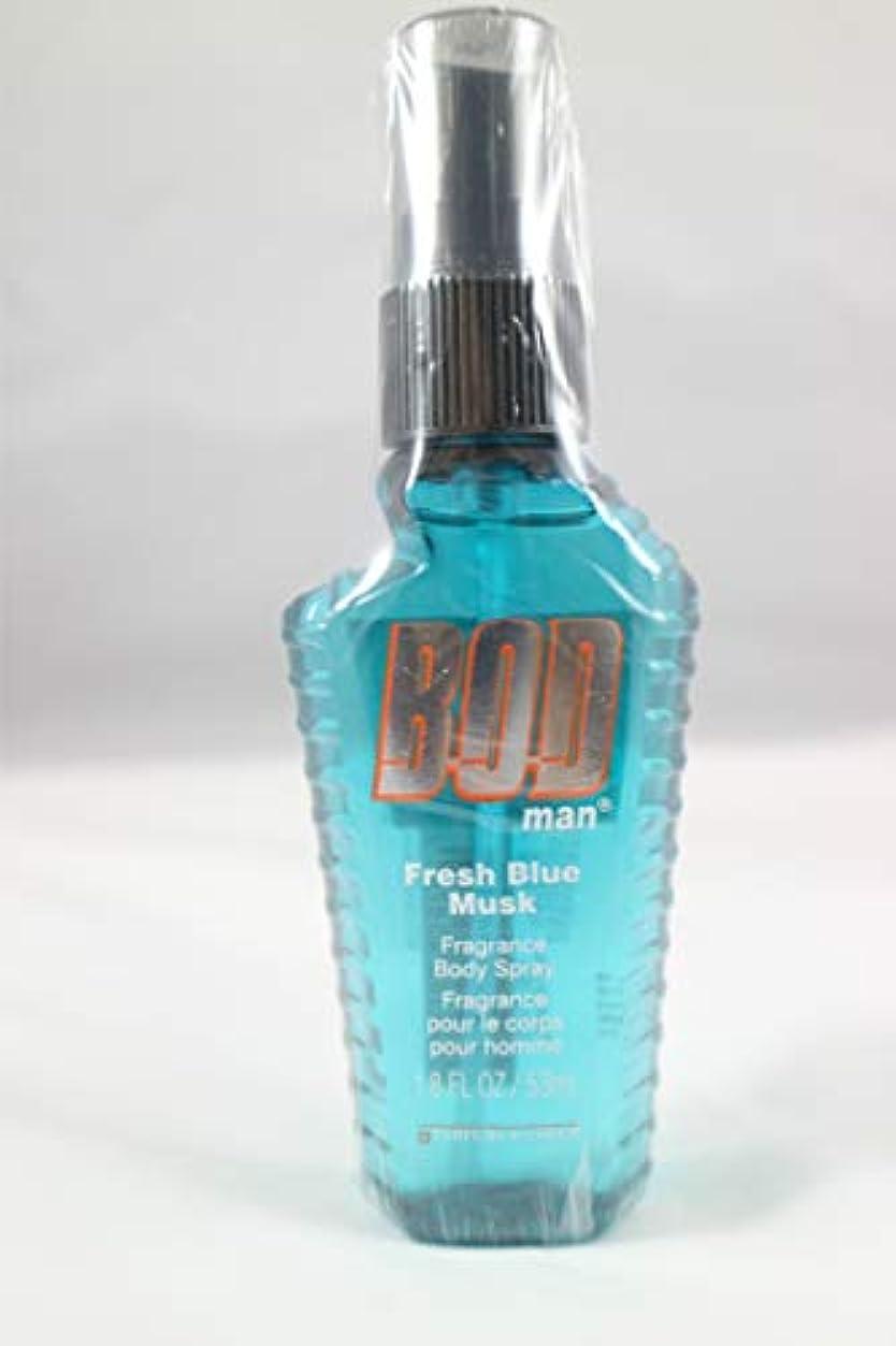 子羊ケニア等しいボッドマン - フレグランス ボディ スプレー Fresh Blue Musk 53ml BOD MAN