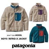 2パタゴニア レトロX ジャケット ボーイズ・ガールズ
