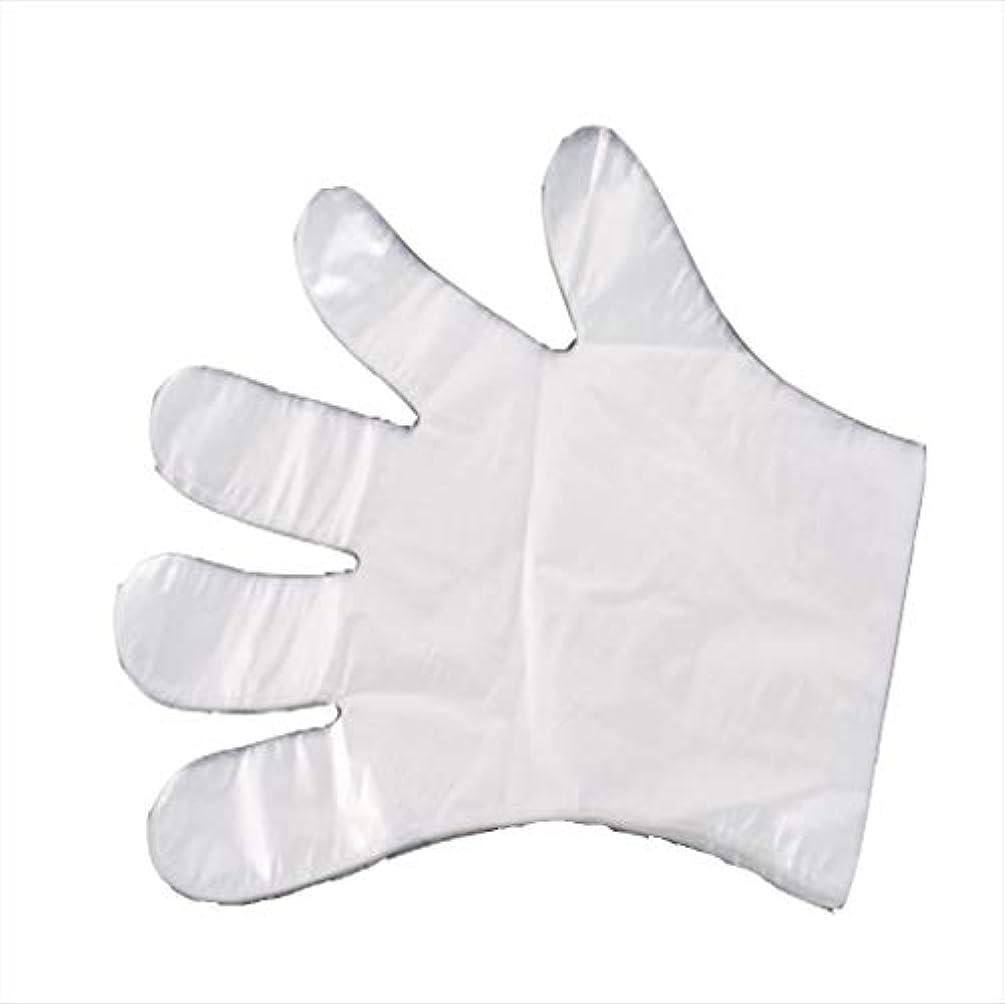 非効率的な覚醒現代手袋、使い捨て手袋、食事、ヘアケア、肥厚、透明フィルム手袋、肥厚1000。