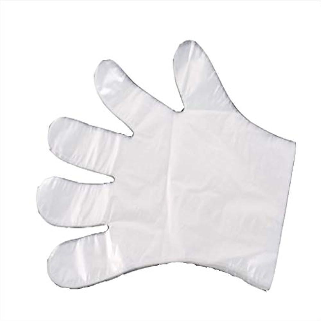 首相交響曲キャプテン手袋、使い捨て手袋、食事、ヘアケア、肥厚、透明フィルム手袋、肥厚1000。
