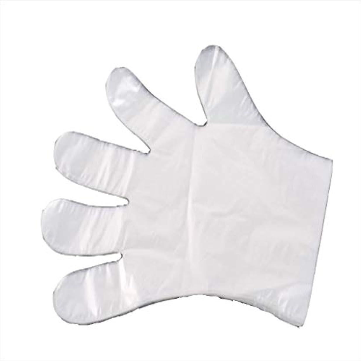 感謝傾斜実行する手袋、使い捨て手袋、食事、ヘアケア、肥厚、透明フィルム手袋、肥厚1000。