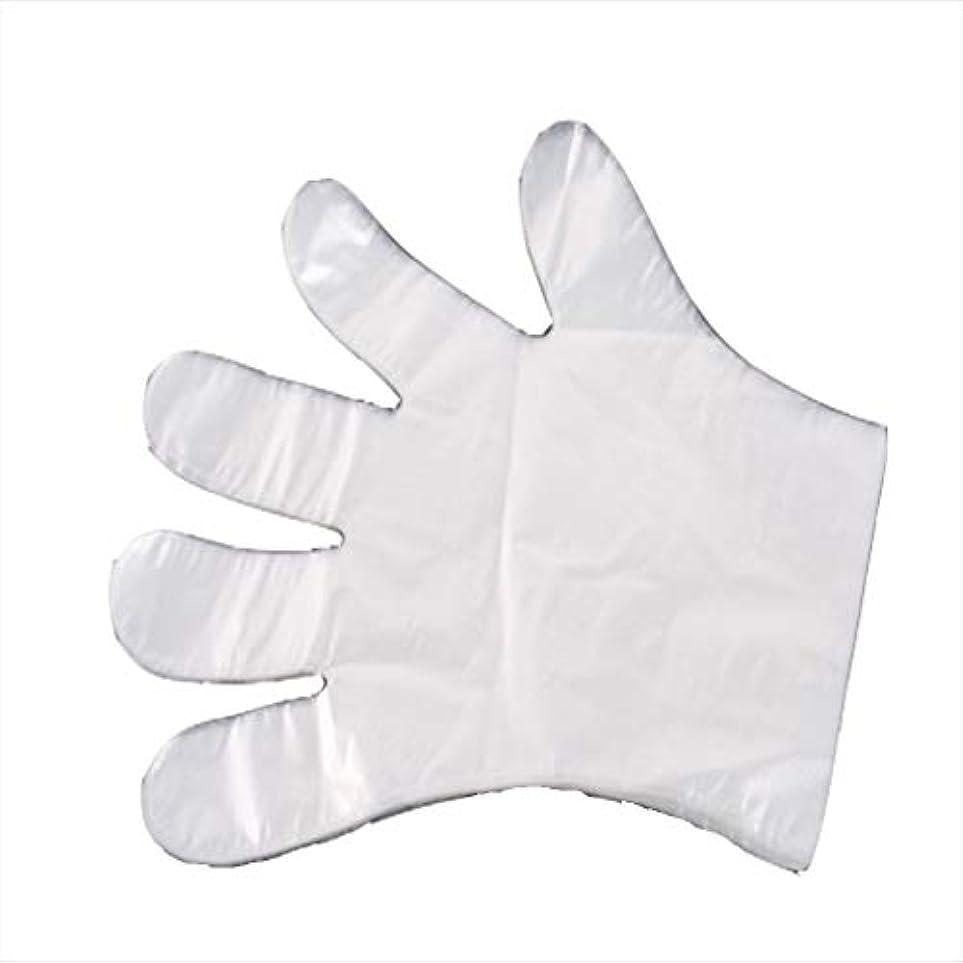副詞十分に自治的手袋、使い捨て手袋、食事、ヘアケア、肥厚、透明フィルム手袋、肥厚1000。