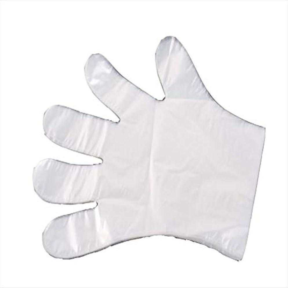 ペインギリック本体失望させる手袋、使い捨て手袋、食事、ヘアケア、肥厚、透明フィルム手袋、肥厚1000。