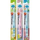 ペネロペ仕上げ磨き用歯ブラシ 3本 ※種類は当店お任せとなります
