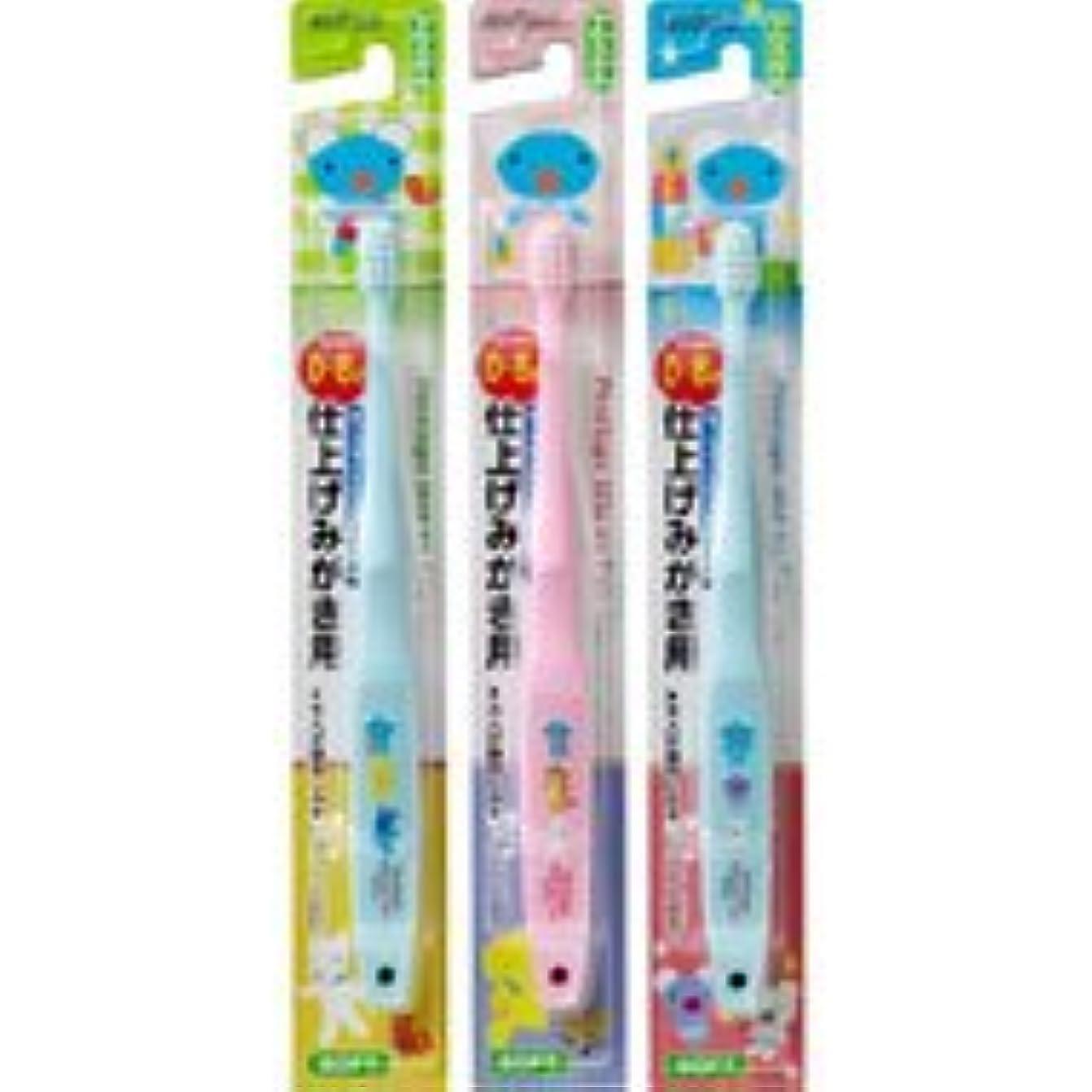 競う葬儀研磨ペネロペ仕上げ磨き用歯ブラシ 3本 ※種類は当店お任せとなります