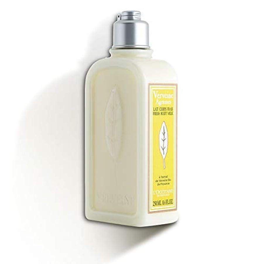 ハント空白ほこりっぽいロクシタン(L'OCCITANE) シトラスヴァーベナ アイスボディミルク 250ml