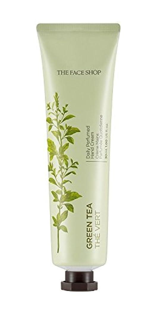 いじめっ子惑星常習者THE FACE SHOP Daily Perfume Hand Cream [05. Green tea] ザフェイスショップ デイリーパフュームハンドクリーム [05.グリーンティー] [new] [並行輸入品]
