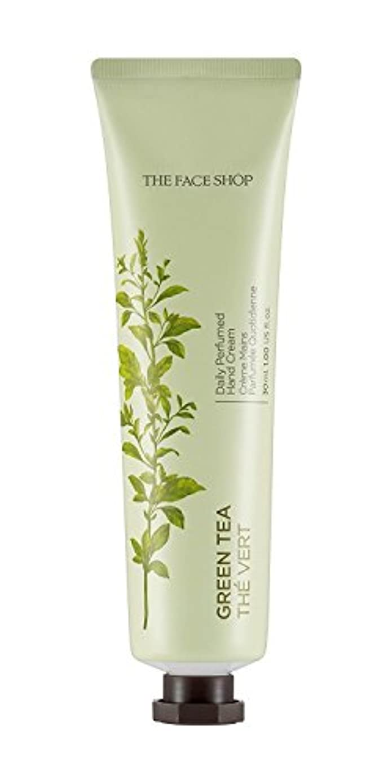 乞食小間本当にTHE FACE SHOP Daily Perfume Hand Cream [05. Green tea] ザフェイスショップ デイリーパフュームハンドクリーム [05.グリーンティー] [new] [並行輸入品]
