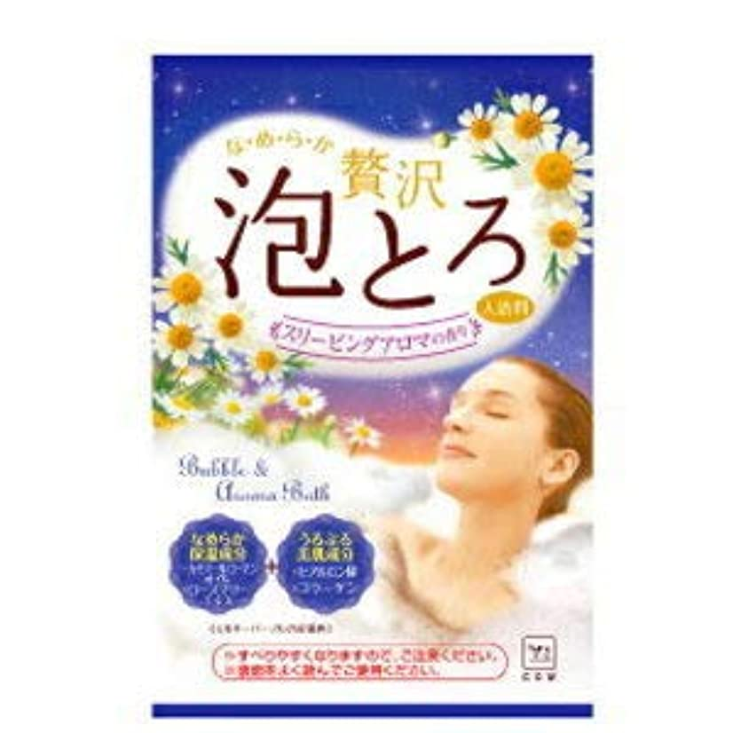 記念品暫定の質素な牛乳石鹸 お湯物語 贅沢泡とろ 入浴料 スリーピングアロマ 30g 16個セット