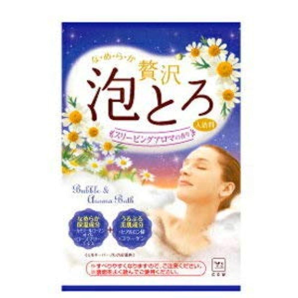 牛乳石鹸 お湯物語 贅沢泡とろ 入浴料 スリーピングアロマ 30g 16個セット