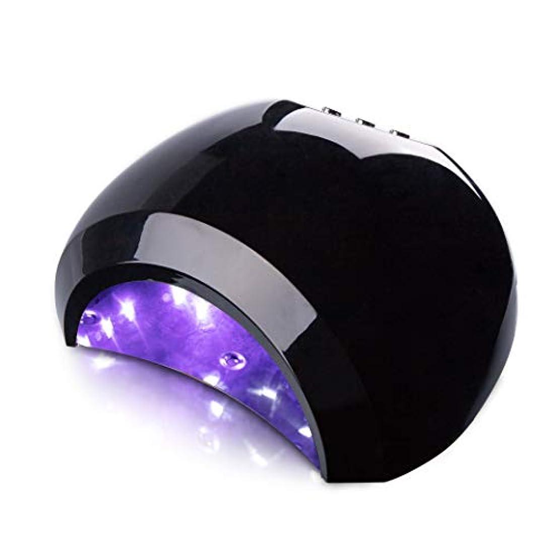 亡命ピストン分布Aokitec 48w UV LEDネイルドライヤー 高速硬化ネイルライト ジェルネイル用 三段タイマー付 オートセンサーと時間メモリ機能 uvライト レジン用 手足兼用ネイルランプ 日本語説明書付【一年間保証】
