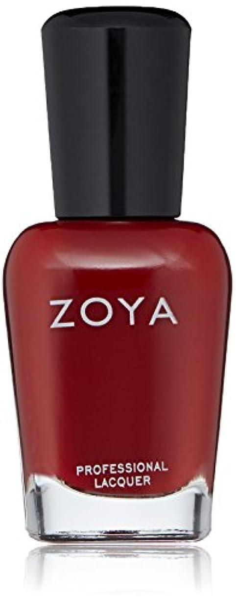 マーク請願者主観的ZOYA ゾーヤ ネイルカラー ZP922 SHERI シェリ 15ml マット 爪にやさしいネイルラッカーマニキュア