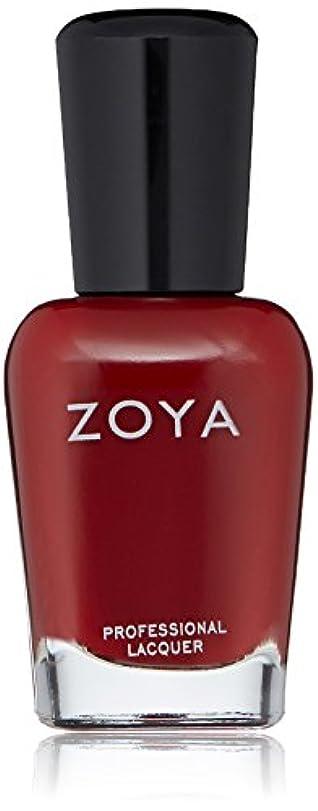 極地代表してビートZOYA ゾーヤ ネイルカラー ZP922 SHERI シェリ 15ml マット 爪にやさしいネイルラッカーマニキュア