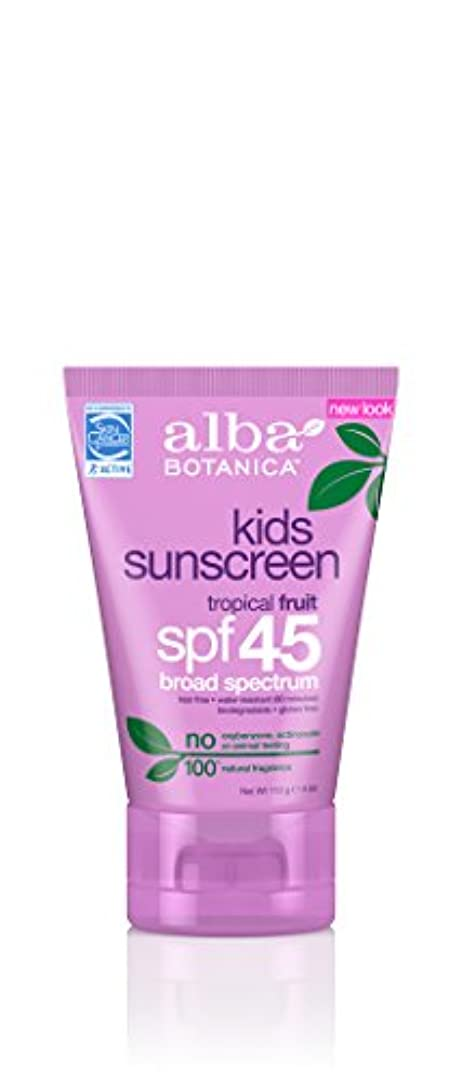 食い違い接続九月海外直送品Alba Botanica Sunscreen For Kids SPF 45, SPF30+ 4 oz