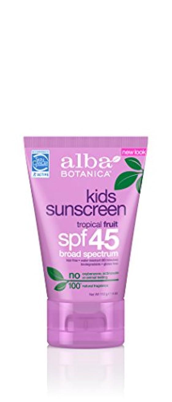 海外直送品Alba Botanica Sunscreen For Kids SPF 45, SPF30+ 4 oz