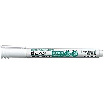 油性色鉛筆 ぼかし液 メルツ(35ml)
