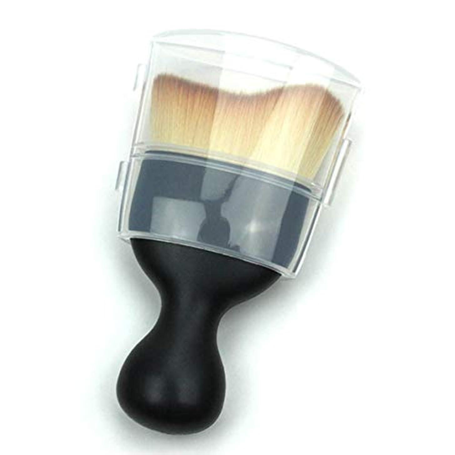 シェーバー格差浮くBibipangstore ポータブルサイズプラスチックハンドルファンデーションブラシフラットクリームメイクアップブラシプロの化粧品メイクアップブラシ