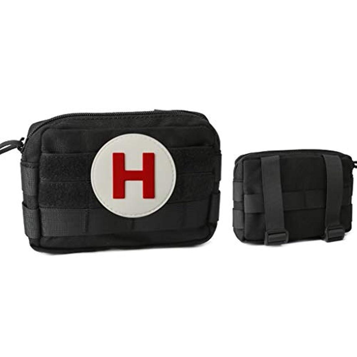 シリング童謡放置救急キットJedi Survival Game医療キットを使用して、ポケットを持ち運びしやすくする/ 9色を選択可能 LXMSP (Color : G)