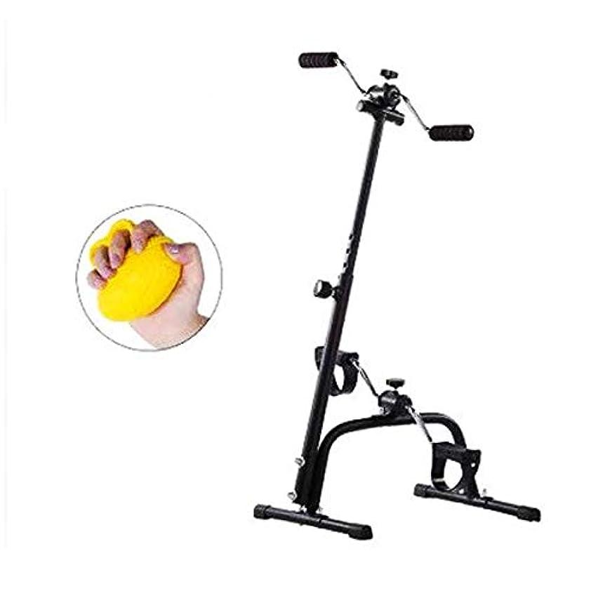 医療リハビリテーションペダルエクササイザー、高齢者身体障害者医療リハビリテーションエクササイザー、上肢および下肢の理学療法装置、筋萎縮リハビリテーション訓練を防ぐ,B
