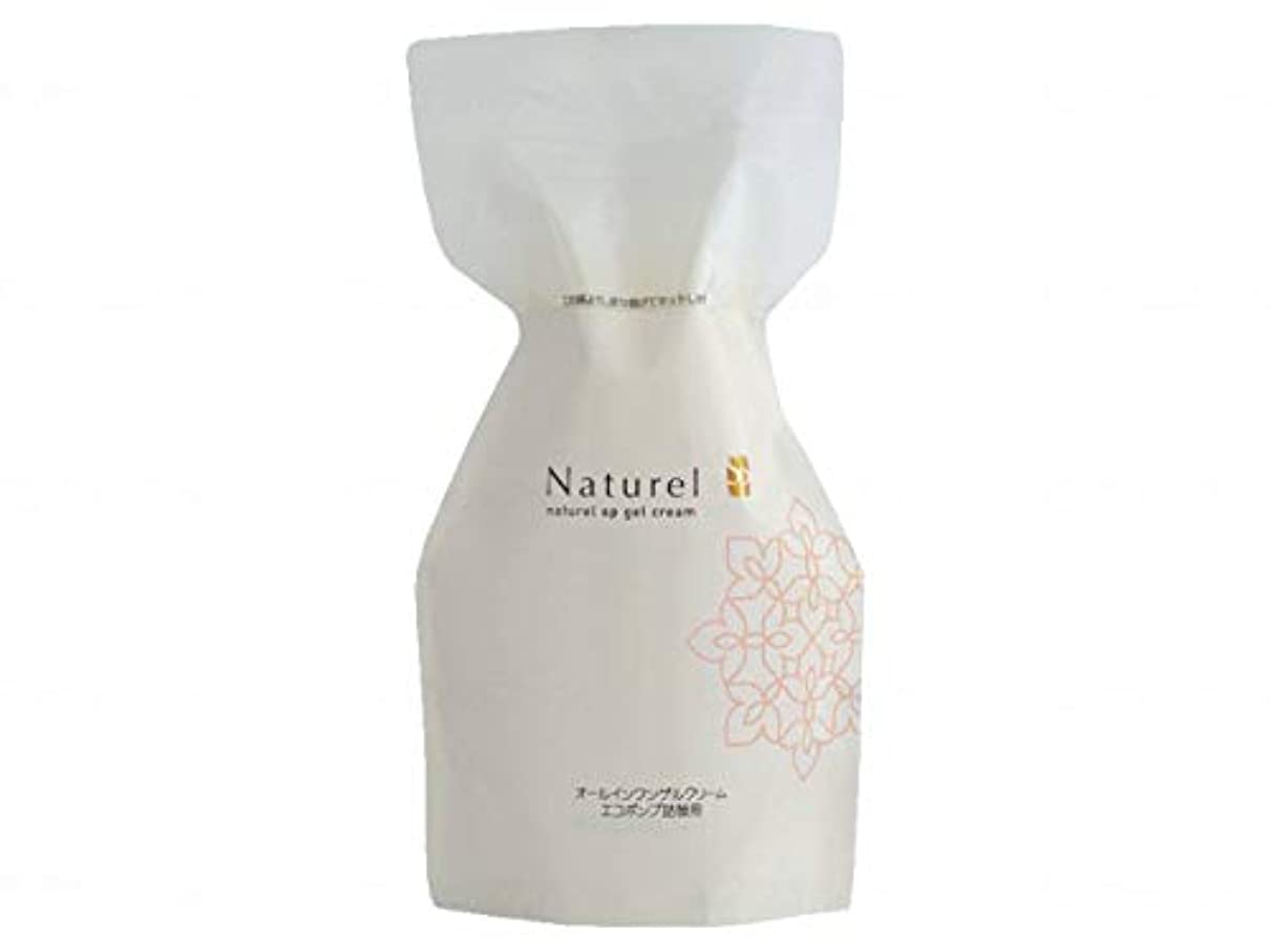 直面するスチュワード挽く日本健康美容開発 ナチュレルSP ゲルクリーム PLUS エコ詰替え 550g