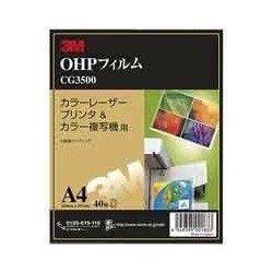 [해외]쓰리엠 OHP 필름 레이저 &  복사기 40 장 CG3500/3M OHP Film Laser & Copier 40 sheets CG 3500