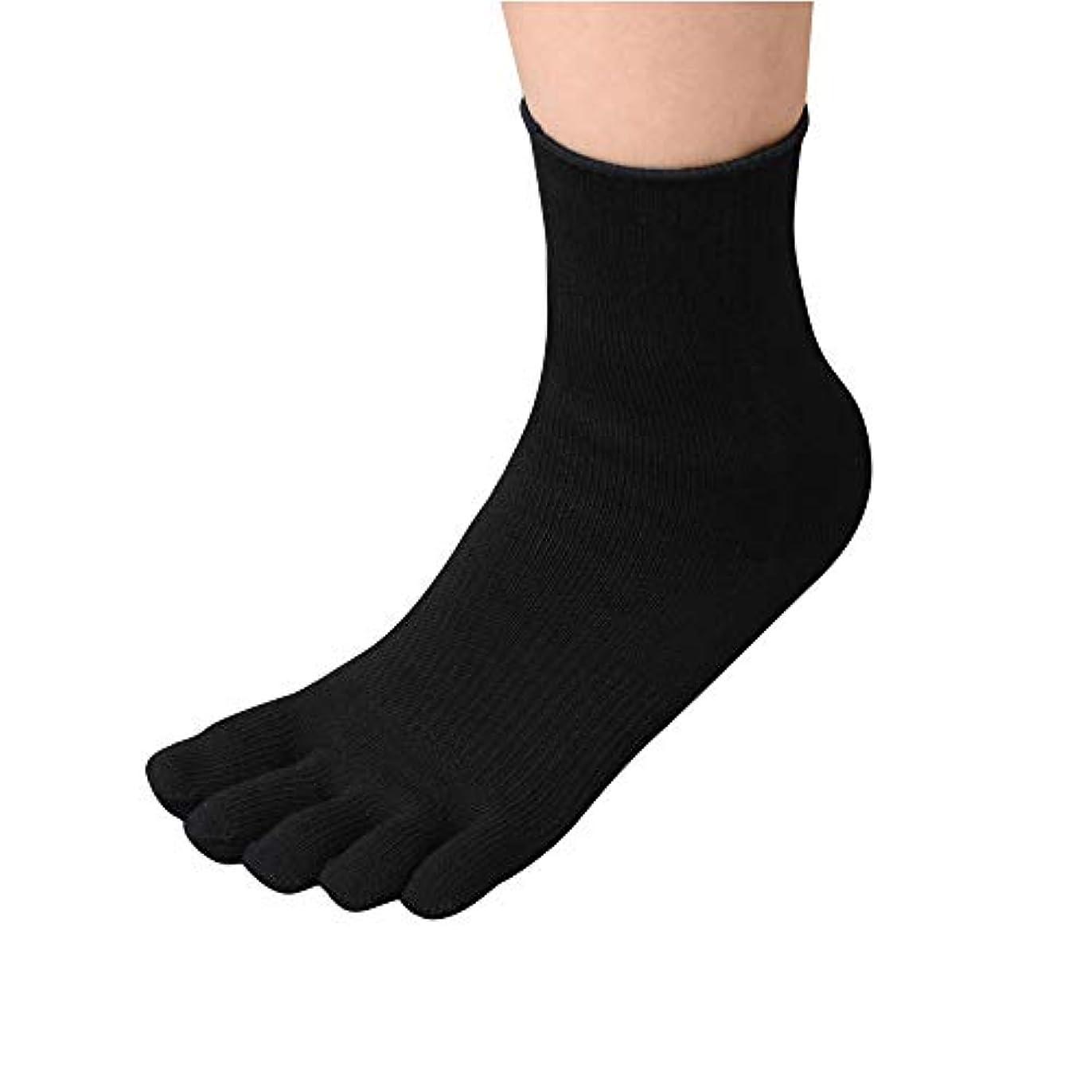 試みるくしゃくしゃブームあし美人 5本ゆび 靴下 (ブラック, L(24~26cm))