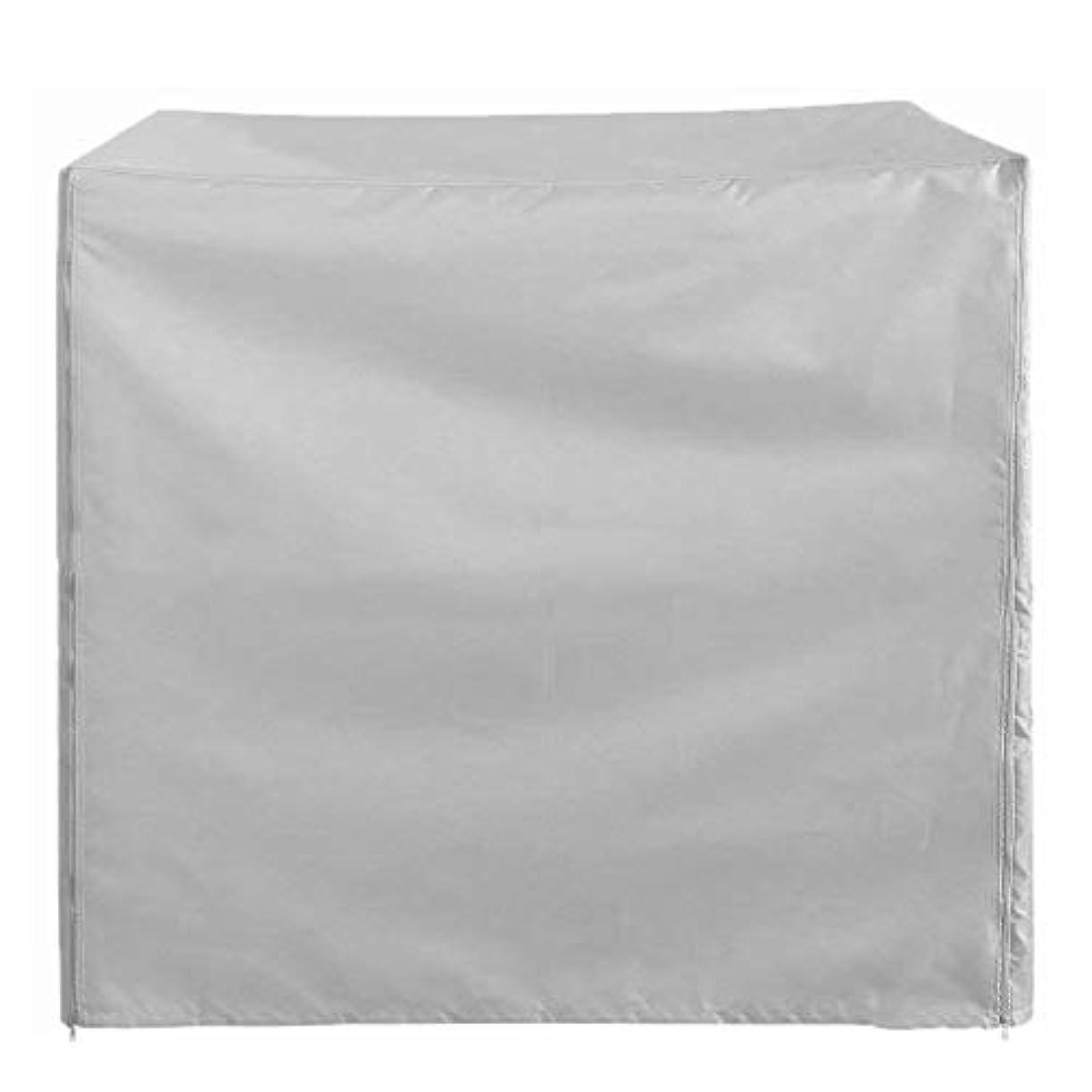 保守的避難買い物に行くJcy 中庭の振動カバー、屋外の防水おおいの庭のテラスの掛かる椅子カバー (色 : Gray, Size : 223x152x183cm)
