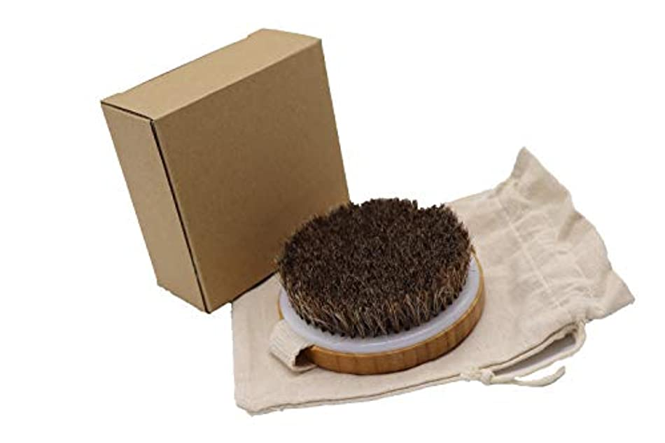 積分干し草マルクス主義Maltose 馬毛ボディブラシ 木製 足を洗う お風呂用 体洗い 女性 角質除去 柔らかい 血行促進 ギフト包装