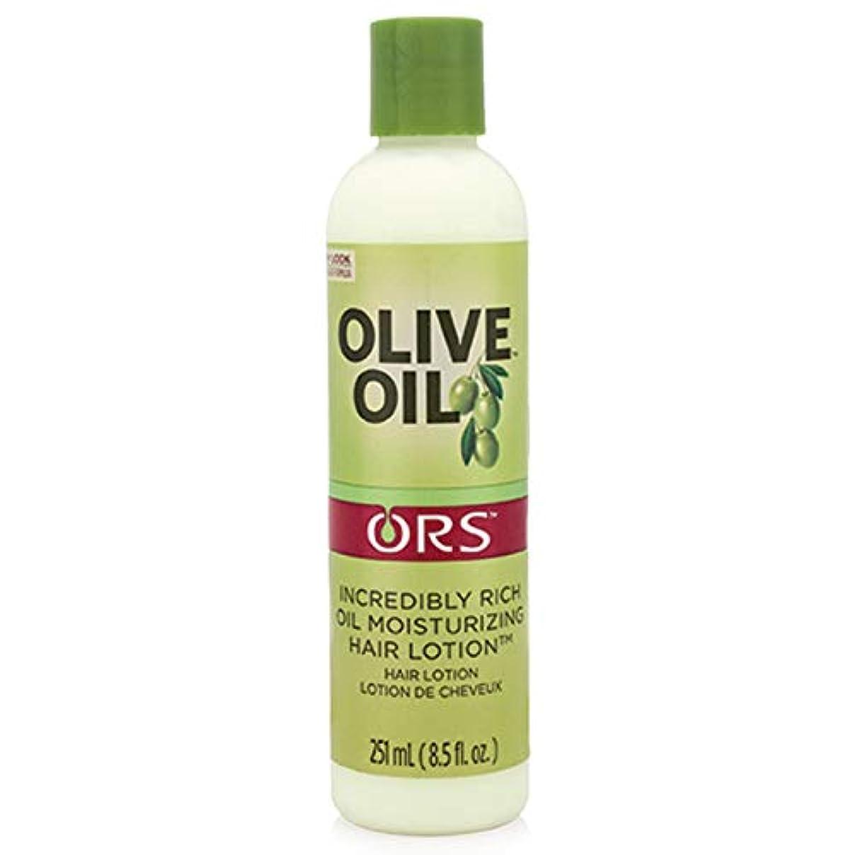 読み書きのできないそんなに粘土Root Stimulator Olive Oil Moisturizing Hair Lotion