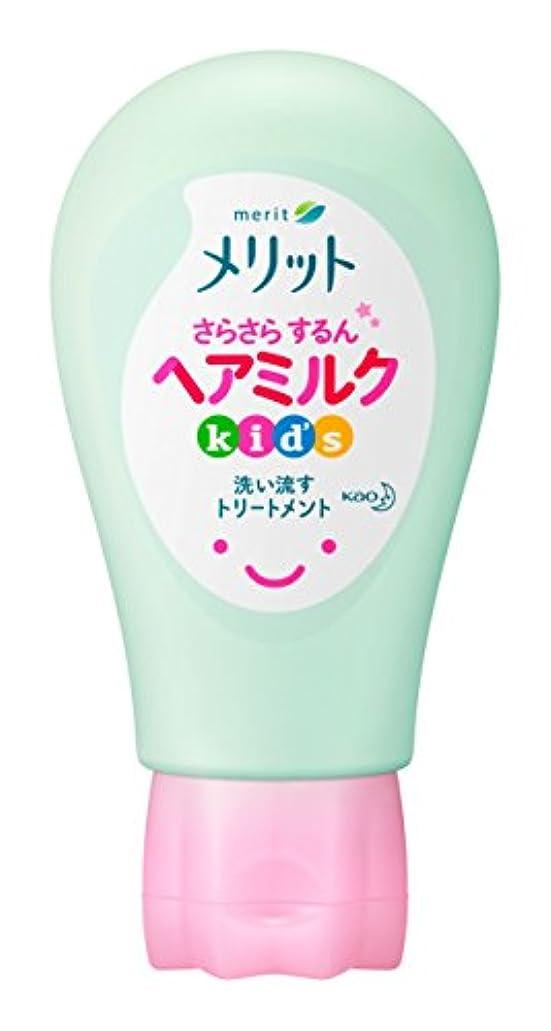 ベルト最小化する韓国語メリット さらさらヘアミルク 180g
