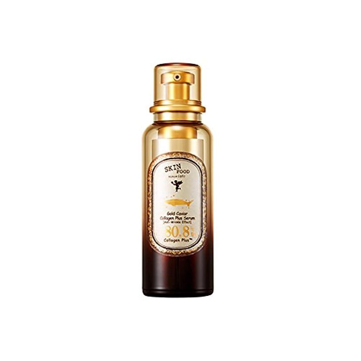 スカート公平な踏み台Skinfood ゴールドキャビアコラーゲンプラスセラム(しわ防止効果) / Gold Caviar Collagen Plus Serum (Anti-wrinkle Effect) 40ml [並行輸入品]
