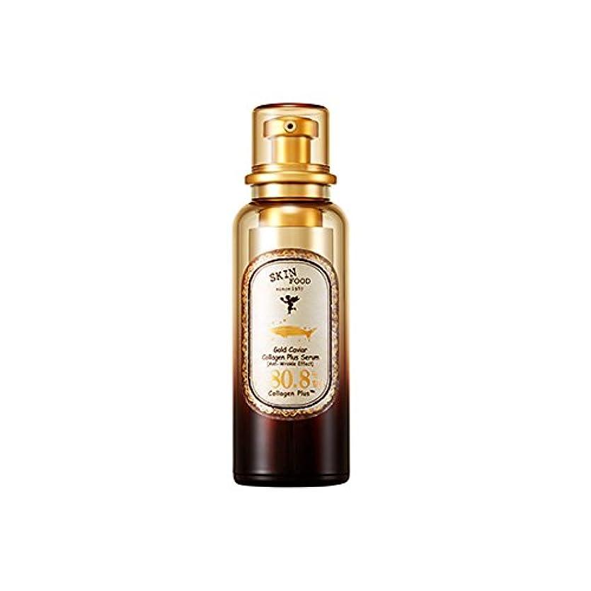 誰か学者霧深いSkinfood ゴールドキャビアコラーゲンプラスセラム(しわ防止効果) / Gold Caviar Collagen Plus Serum (Anti-wrinkle Effect) 40ml [並行輸入品]